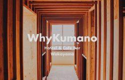 whykumano
